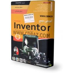 آموزش جامع inventor پارسیان