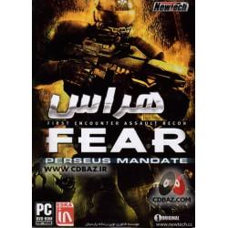 بازی هراس fear