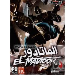 بازی الماتادور ELMATADOR