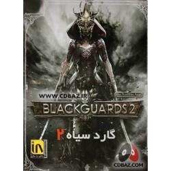 گارد سیاه 2  BLACK GUARDS