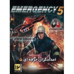 بازی امدادگران حرفه ای EMERGENCY 5