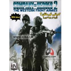 کمپانی قهرمانان COMPANY OF HEROES 2