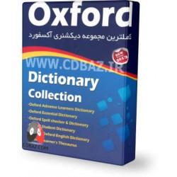 کامل ترین مجموعه دیکشنری آکسفورد OXFORD