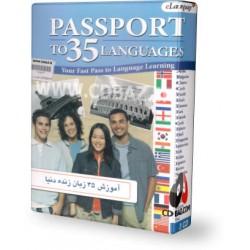 آموزش 35 زبان زنده دنیا PASSPORT