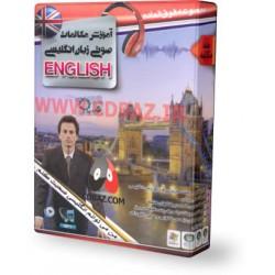آموزش مکالمات صوتی زبان انگلیسی