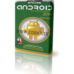 مجموعه نرم افزارها و بازی های موبایل اندروید